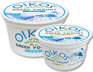oikos Free yogurt!  (coupon giveaway)