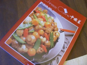 01-chinese-cookbook