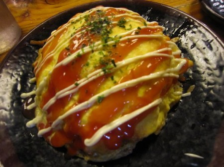 omu rice 450x337 Saturday Secrets: Best Vegetarian Restaurants in New York
