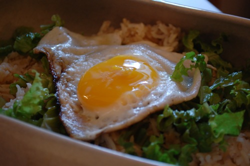 06 bi bim bap base egg rice lettuce Recipe: (Organic) Roasted Veggie Bi Bim Bap