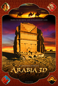 Arabia 3d Big Weekend Fun in DC With Friends   Part 1