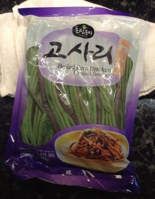 bracken-fiddlehead-fern-bag